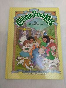 Cabbage Patch Kids The Great Rescue by Mark Taylor, Jan Brett