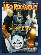 PRE ORDER 7/1 Neo Rockabilly Crossbeat Japan Magazine Stray Cats 40th Anniv