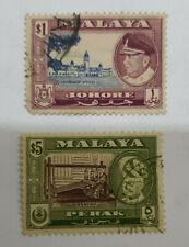 1957-1961 Malaya Johor $1 & Oerak $5 Used Stamp CV 55++