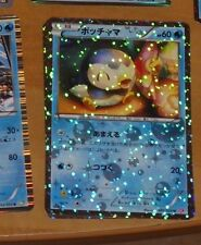POKEMON JAPANESE RARE CARD HOLO CARTE Piplup Holo 006/020 SC 1ED JAPAN NM
