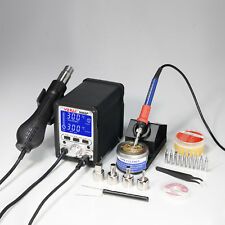 YH-995D+ 2IN1 HOT AIR REWORK SOLDERING IRON STATION  CONSISTENT TEMPERATURE UK