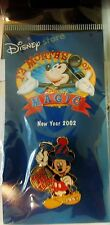 Collectors Disney Store 12 Months of Magic Happy New Year 2002- mint, sealed