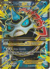 Pokemon TCG XY BREAKTHROUGH : MEGA M GLALIE EX FULL ART 156/162