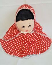 Vintage The Reinhart Collection Little Red Riding Hood  Topsy Turvy Flip Doll