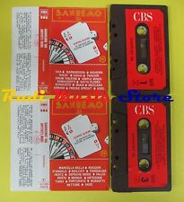 MC SANREMO 86 compilation OXA DEPECHE MODE MECCANO RETTORE SADE no cd lp dvd*vhs