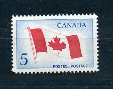 CANADA 1965 INAUGURATION OF NATIONAL FLAG SG564  MNH