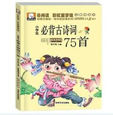 75 Children's songs bedtime stories books pinyin picture for 6-12 old kids