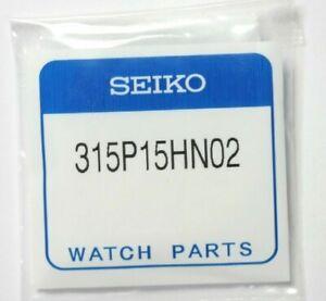 NEW GENUINE SEIKO DIVERS WATCH GLASS FOR SKX007 SKX009 SKX171 SKX179 & OTHERS