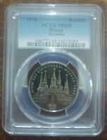 RUSSIA USSR - 1 ROUBLE UNC COIN 1978 YEAR Y#153.1 KREMLIN OLYMPIC MS68 PCGS