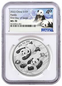 2022 China 30 g Silver Panda ¥10 Coin NGC MS70 FDI WC Panda Label PRESALE