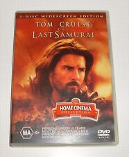 DVD - The Last Samurai - Tom Cruise - Billy Connolly - 2 Disc Set - REDUCED!!