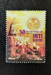 Stamps PERU 2017 Inca Inti Raymi celebration 50 years MNH. Folk ancient