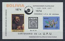 Bolivien Block 46 postfrisch / UPU - Orchideen .................................