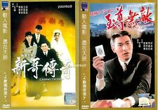 Casino Tycoon I + II (1992) English Sub _ H.K Movie DVD Collection _ Andy Lau