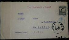 O) 1917 CIRCA - COLOMBIA, JOSE MARIA CORDOBA SCT 344 10c, VIA GUAYAQUIL -PANAMA,