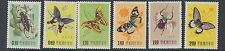 Taiwan : 1958 Insects set Sg 274-9 mint