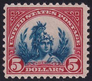 US STAMP #573 – 1922-25 $5 America, carmine and blue MH/OG CENTER VIGNETTE DOWN