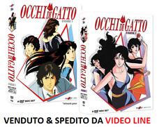 Dvd Occhi di Gatto - Volume 01-02 (Box 16 DVD) Yoshio Takeuchi ...NUOVO
