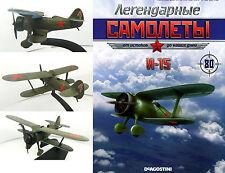 Soviet Russian  I 15 Biplane Fighter   Aircraft  + magazine !