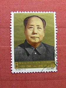 CHINA 1965 C109-2 30th Anniv. of Zunyi Meeting Used See Photos