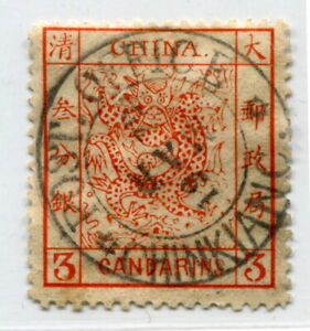 China 1878 imperial large dragon 3ca VF used.