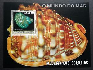[SJ] Mozambique Shells 2002 Ocean Seashell Marine Life (miniature sheet) MNH