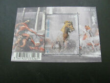 FRANCE 2010 PAINTING  SS MNH FV 2.00 EUROS