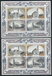 SWA - 1978 16 June - Historic Buildings - Miniature Sheets