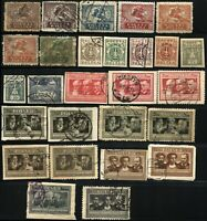Poland Small Postage Collection Imperf Used
