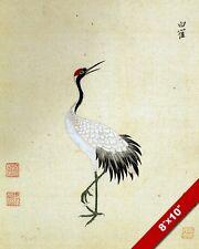 CHINESE MING SIBERIAN CRANE ANIMAL HERB PAINTING PET ART REAL CANVAS PRINT