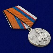 "Russian AWARD BADGE pin - ""Admiral Kuznetsov"" - Ministry of Defense of Russia"