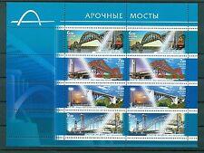 Russie - Russia 2009 - Y. & T. n. 7125/28 -  Ponts - feuillet **
