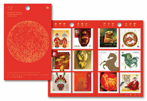 Canada 2021 MNH Stamp The Lunar New Year Cycle Permanent domestic booklet of 12