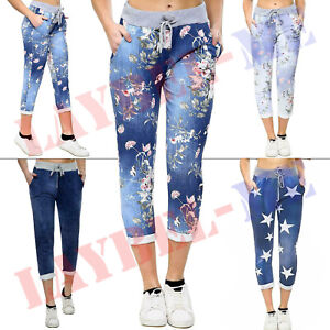Womens Italian Trousers Ladies Floral Print Casual Joggers Jogging Bottoms Pants