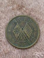 China Copper Coin
