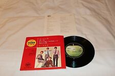 """The Beatles Japanese Import 7"""" Compact 33 1/3  with Lyric Sheet-MICHELLE+3 STERE"""