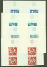 Mali 1976 Olympics set imperf margin blocks of four