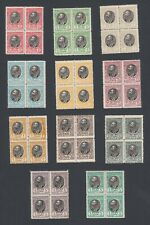 Serbia Petar I Set of 11 Unused Stamps in blocks of four Serbian 1905 to 1911