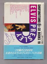 Elvis Presley 1990 Japan CD SHUFUNOTOMO CD BOOKS 19