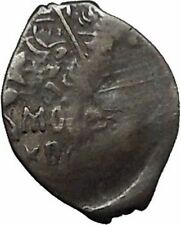 1547-1584 Ivan IV the Terrible Tzar King of Russia Silver Wire Kopek Coin i45320