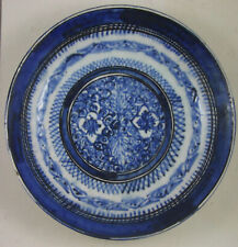 Antique Islamic Art Safavid 16 Century Dish Blue & White Ceramic Hand Painted