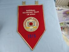 FANION PENNANT ICE HOCKEY GLACE NATIONAL TEAM OF JAPAN 1976 WIMPEL BANDERIN