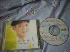 a941981 HK CD Flower Heart Emil Chow Chau 周華健 花心
