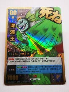 One Punch Man Sea King Secret Tomy Hacha Mecha holo carte card game OH-01-004