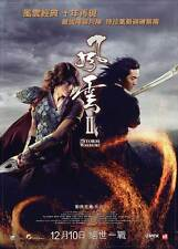 THE STORM WARRIORS Movie POSTER 11x17 Chinese I Aaron Kwok Ekin Cheng Kenny Ho