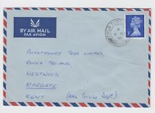 1971 RAF Gan Maldives Air Mail Cover Field Post Office 166 to Margate