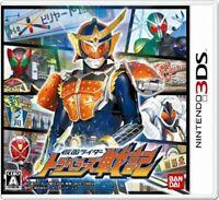 USED Nintendo 3DS Kamen Rider Travelers Senki 41795 JAPAN IMPORT