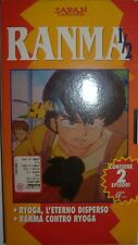 VHS - HOBBY & WORK/ RANMA 1/2 - VOLUME 4 - EPISODI 2