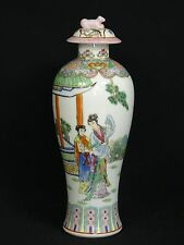 SUPERB ANTIQUE CHINESE QIANLONG SEAL MARK FAMILLE ROSE GARDEN SCENE JAR VASE 12""
