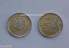 RUSSIA RUSIA 1 rublo 2014 ruble rouble symbol - UNC